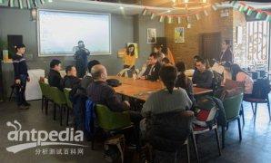 科学仪器社区12月活动 分享MCP-PMT的研发历程