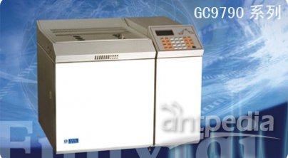 GC9790系列气相色谱仪