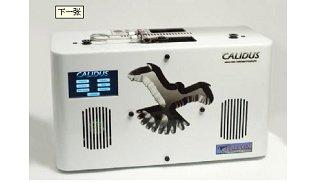 美国FALCON CALIDUS型超快速多功能微型气相色谱仪