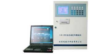 LX-2RI全自动红外分光测油仪