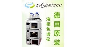 EASEATECH 高效液相色谱仪