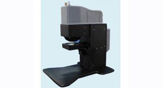 FQE荧光量子效率检测仪