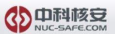 北京中科核安科技有限公司