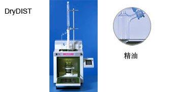 DryDIST无溶剂微波萃取系统