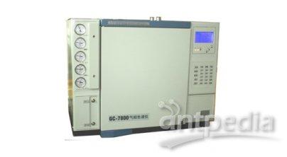 GC-7800型煤矿束管专用色谱仪