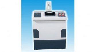 UV-3000高强度紫外分析仪