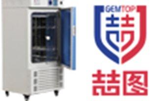 ZSH-250F生化培养箱