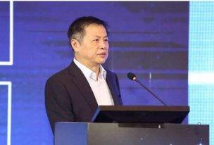國家電網區塊鏈技術實驗室揭牌鄭志明院士任首席科學家