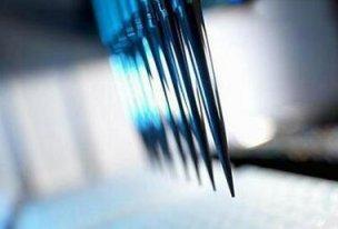 河南大學近千萬采購掃描探針顯微鏡、質譜 這些品牌中標