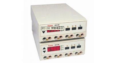 EPS-600 电泳仪
