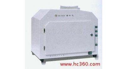 WD-9403C 紫外分析仪