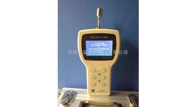 CLJ-S3016手持式激光尘埃粒子计数器