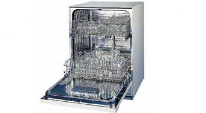 玻璃器皿清洗机