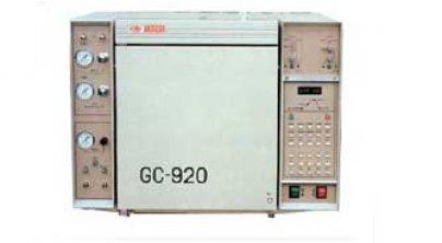 GC-920气相色谱仪
