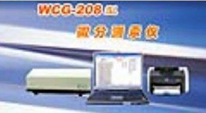 WCG-208型微分测汞仪