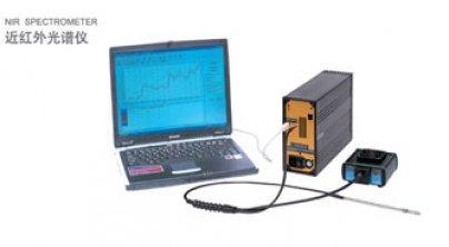 NIR-900近红外光谱仪