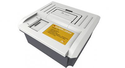 SupNIR-2600近红外分析仪
