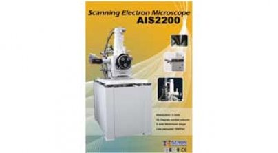 AIS2200C 扫描电子显微镜
