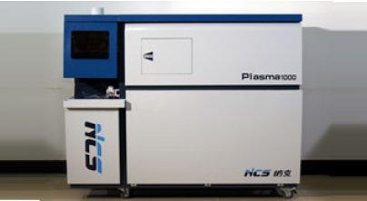 Plasma1000型电感耦合等离子体原子发射光谱仪