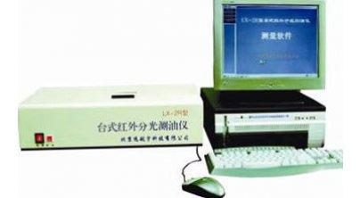 台式红外分光测油仪(LX-2R)