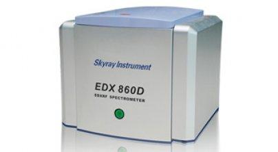X荧光光谱仪EDX860D