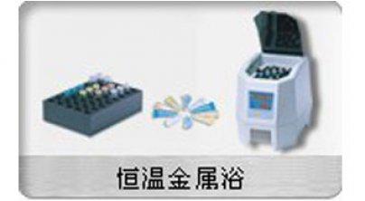 恒温金属浴CHB-100