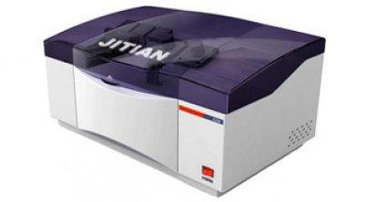 FIA-6200全自动专用型流动注射分析仪