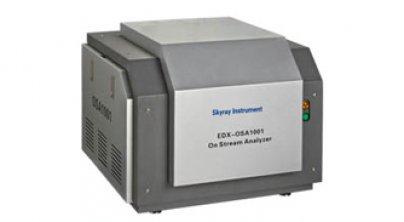 OSA100型XRF矿浆载流分析仪