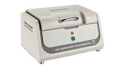 X射线荧光光谱仪EDX1800B