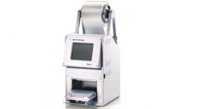 安捷伦PlateLoc微孔板热封膜机