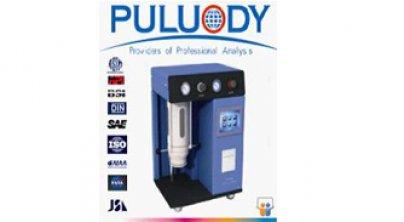普洛帝第七代油液颗粒度分析仪