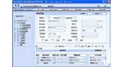 全风景实验室信息管理系统(LIMS)