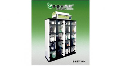 实验室家具高效无管道净气型储药柜