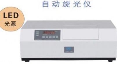 WSG-3D高精度旋光仪