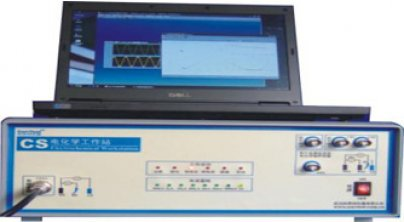 CS350电化学工作站/电化学测试系统