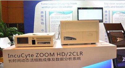 IncuCyte ZOOM长时间动态活细胞成像及数据分析系统