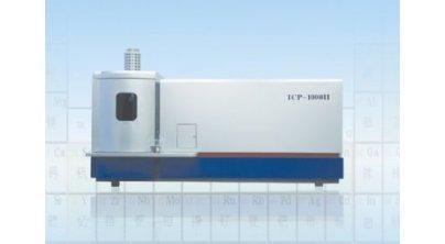 ICP1000II型电感耦合等离子体发射光谱仪