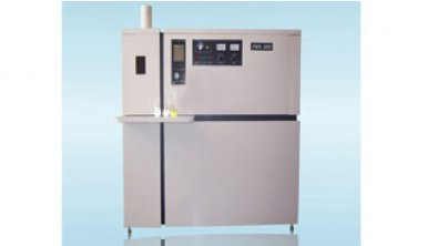 FWS-1000型电感耦合等离子体发射光谱仪