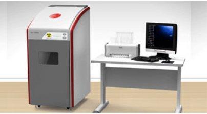 Ux-1000W波长色散X射线荧光光谱仪
