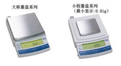 岛津电子托盘天平UW/UX系列