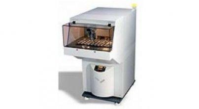 工业X射线衍射仪CubiX3