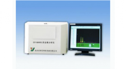 XRF GY-MARS/T68 X荧光光谱分析仪