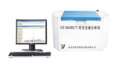 XRF GY-MARS/T88黄铂金成色仪