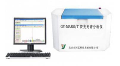 XRF GY-MARS/T5700 X荧光光谱分析仪
