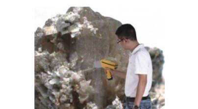 便携式矿石分析仪I-7000B
