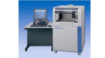 primus下照式X射线荧光光谱仪