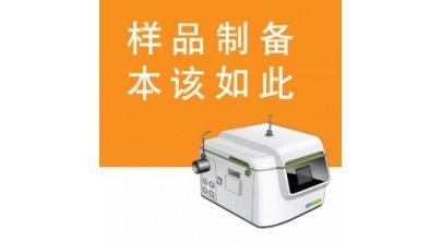 Titan MPS微波消解系统/微波消解仪/微波萃取/样品制备仪