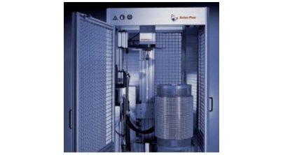 超高温流变仪FRS1600