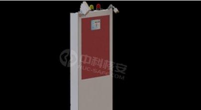 CRMS1000-BE通道式行包放射性监测系统