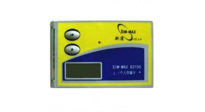SIM-MAX G3150 x、γ个人剂量计